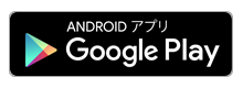 AndroidDownload